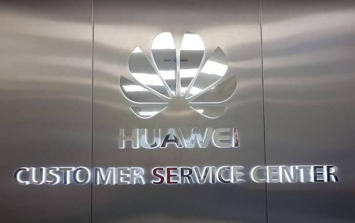 Ce probleme au telefoanele Huawei cand ajung la service Quick GSM?