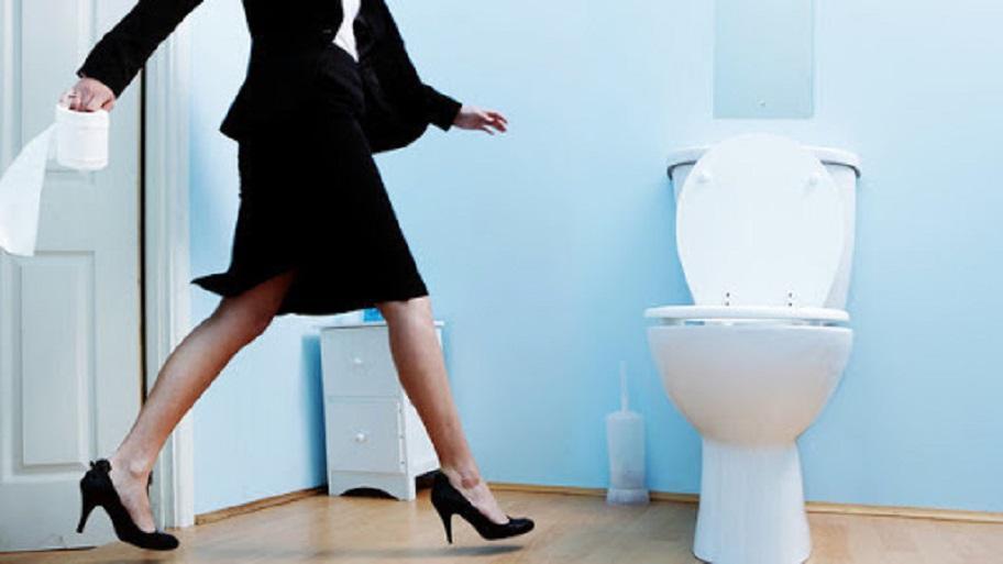 Ce este incontinenta urinara?