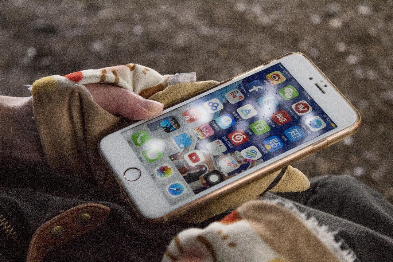 Cum se definește costul dezvoltării aplicațiilor pentru iPhone